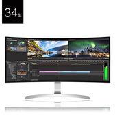 LG 樂金 34UC99-W 34型 WQHD IPS 曲面 螢幕 液晶顯示器