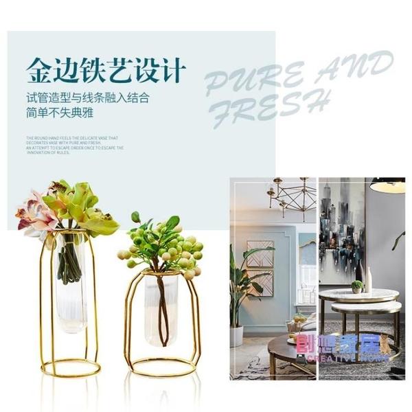花瓶 創意北歐插花水培植物試管花瓶透明玻璃瓶家居裝飾品客廳餐桌擺件【快速出貨】