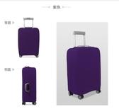 彈力箱套拉桿箱保護套行李箱旅行箱保護套加厚耐磨防塵罩通用貼合