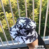 漁夫帽帽子女風景涂鴉雙面戴遮陽盆帽休閒百搭度假沙灘帽 陽光好物
