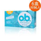 普通型 16入*6盒 O.B. 歐碧 衛生棉條【套套先生】衛生棉條/ob