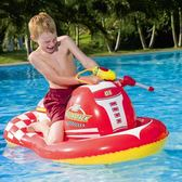 bestway噴水水槍摩托艇坐騎遊泳圈座騎水上充氣坐騎玩具兒童ATF 美好生活家居館