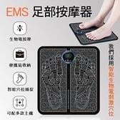 【台灣24H現貨】電子液晶 EMS按摩器 足部按摩墊 腳底按摩墊 按摩器 按摩足療機