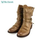【Bo Derek 】仿褶皺環扣拉鍊短靴-卡其