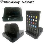 BLACKBERRY進口專用傳輸充電手機座 適用 Z3/ Z10/ Z30/ CLASSIC/ PASSPORT