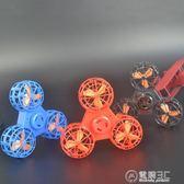 辦公解壓玩具飛行指尖陀螺抖音同款手指回旋飛行器電動手指陀螺會飛的減壓神器 電購3C