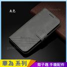 雙色插卡皮套 華為 P30 Mate30 pro 手機殼 復古皮紋翻蓋 錢包卡片 影片支架 Nova5T Nova4e TPU牛紋殼
