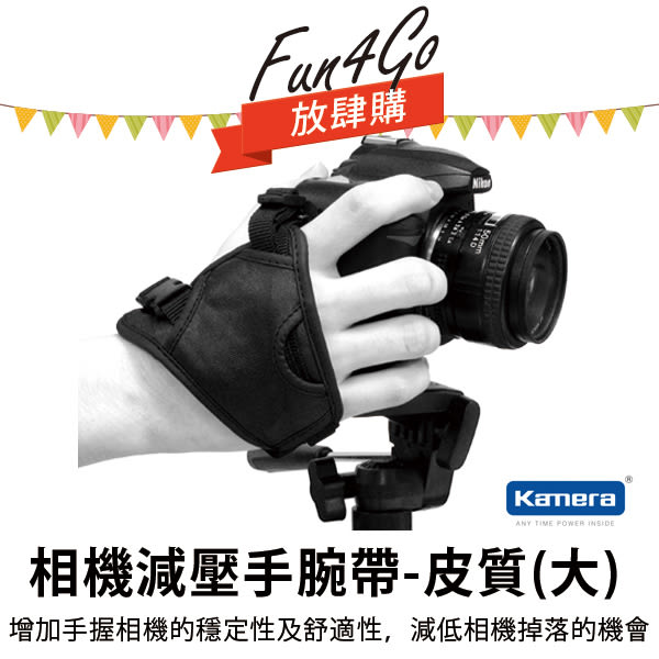 放肆購 Kamera 皮質 相機減壓手腕帶 大 EOS 750D 760D 6D 7D Mark II 7D2 5D Mark II 5D2 5DIII 5D3 1DX 1D Mark IV