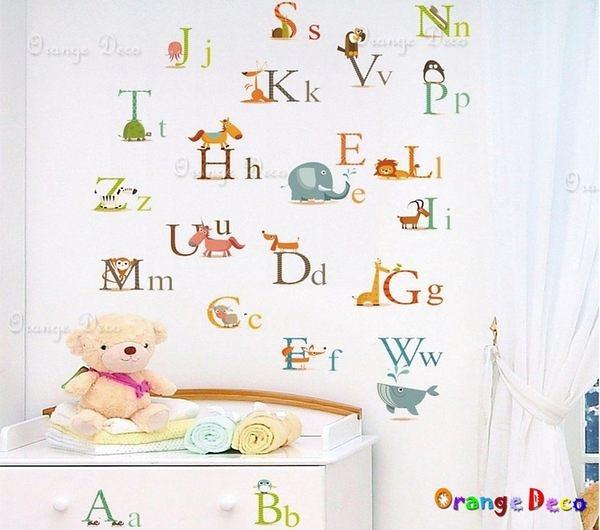 壁貼【橘果設計】英文字母 DIY組合壁貼/牆貼/壁紙/客廳臥室浴室幼稚園室內設計裝潢