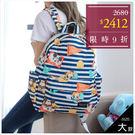 媽媽包-迪士尼系列米奇條紋保冷多功能後背包/媽媽包-單1款-A12121410-天藍小舖