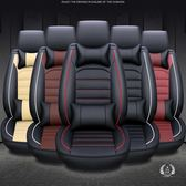 汽車坐墊冬季座墊全包圍皮革專用座套新款四季通用五座小車座椅套