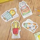 PGS7 其他卡通系列商品 - 貓咪 日常 生活 系列 便條本 便條紙 【SHZ7906】
