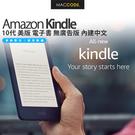現貨 美版 Amazon Kindle ...