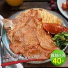 【屏聚美食】懷古鐵路排骨40片(75g±10g /片)