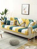 沙發罩 北歐簡約沙發墊四季通用布藝防滑坐墊子沙發套罩全包萬能套靠背巾