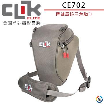★百諾展示中心★CLIK ELITE CE702美國品牌標準單眼三角胸包Standard SLR Chest Carrier(黑色/灰色)