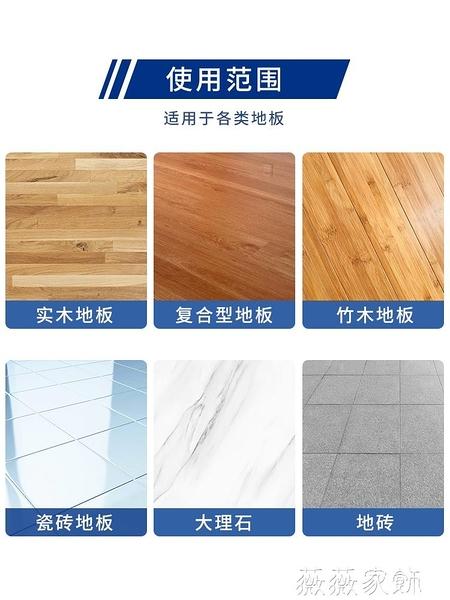 地板清潔片 地板清潔凝珠瓷磚木地板護理清潔劑家用多效地磚拖地清潔片帶清香 薇薇