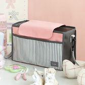 ✭米菈生活館✭【Y63】韓版嬰兒手推車掛包 大容量 媽咪包 外出 收納 時尚 母嬰 掛袋 魔鬼氈 夾層