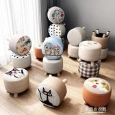 凳子家用布藝小圓凳客廳創意網紅懶人小板凳小椅子矮凳實木換鞋凳 東京衣秀 YYP