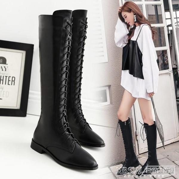 不過膝長靴秋冬新款黑色顯瘦系帶平底長筒性感百搭尖頭女長筒靴子『新佰數位屋』