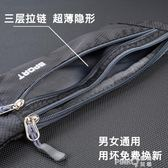 跑步運動腰包男女多功能防水隱形手機包超薄小腰帶包戶外健身裝備  (PINKQ)