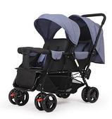 雙胞胎嬰兒手推車前后坐嬰兒車輕便摺疊