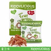 英國 童之味 Kiddylicious-蘋果水果扭扭條