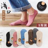 襪子女短襪淺口純棉船襪女春夏季低幫隱形襪