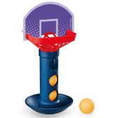 掌上投籃挑戰遊戲