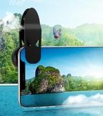 手機鏡頭廣角微距魚眼蘋果通用高清單反照相iphone外置補光燈 教主雜物間
