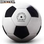 兒童足球標準小學生比賽訓練寶寶玩具耐磨