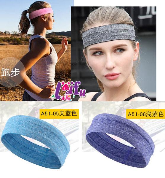來福妹髮帶,H713髮帶止汗中版寬運動髮帶瑜伽彈力髮帶頭帶髮圈防滑頭套吸汗,一個售價250元