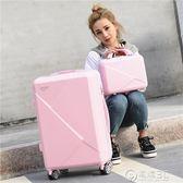 學生行李箱萬向輪24寸拉桿箱包男20女小清新子母箱28寸旅行箱子韓igo   電購3C