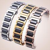 手表帶女陶瓷間精鋼男蝴蝶扣配件代用dw天王羅西尼美度卡西歐表鍊
