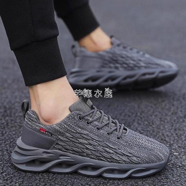 男鞋季2021新款網面男士運動休閒潮流百搭透氣飛織跑步潮鞋季