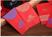 結婚婚慶用品個性喜字婚禮紅包袋