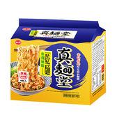 真麵堂炸醬乾麵90g*4【愛買】
