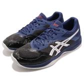 【六折特賣】Asics 排羽球鞋 Netburner Ballistic FF 藍 黑 低筒 運動鞋 緩震 男鞋【PUMP306】 1051A002001