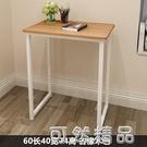 長60寬40小桌子高74寫字桌50小型迷你書桌宿舍單人電腦桌簡易桌子 雙12全館免運