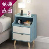 床頭櫃 簡易置物架簡約現代儲物柜床邊小柜子多功能臥室床頭收納柜