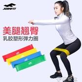 (快出)拉力器 瑜伽彈力帶 健身女翹臀阻力帶練臀部彈力圈男拉力帶繩器材