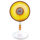 ★惠騰★12吋定時桌立鹵素電暖器 FR-9128