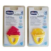 Chicco 冰淇淋冰凍固齒玩具4m+ CHE715200