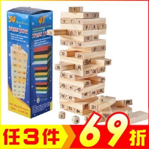 創意積木桌遊松木疊疊樂 盒裝54片送4顆骰子 數字層層疊【AE09037】樂高 99愛買生活百貨