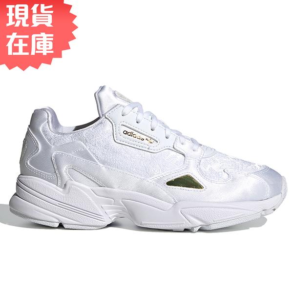 【現貨】ADIDAS FALCON 女鞋 休閒 老爹鞋 蕾絲 厚底 金標 白【運動世界】EG5161