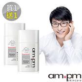 ampm牛爾【買1送1】RX10胜肽極效防曬液SPF50 ★★★ 2入