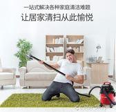 吸塵器家用強力地毯手持式干濕吹工業大功率超靜音迷你小型220v   color shopigo