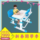 【結賬再折】兒童書桌 兒童書桌椅 成長書桌 兒童學習桌椅 可升降成長書桌椅 【T02】不含檯燈