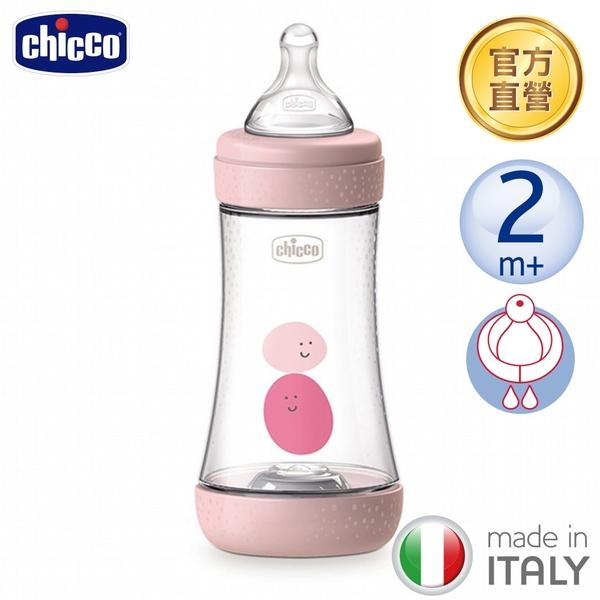 chicco-Perfect 5-完美防脹PP奶瓶240ml(中等流量)-甜美女孩