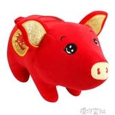 豬年吉祥物公仔毛絨玩具小豬娃娃豬年玩偶生肖豬公司訂製禮品【交換禮物】